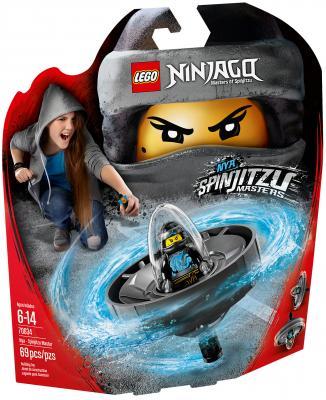 Конструктор LEGO Ninjago: Ния — Мастер Кружитцу 69 элементов 70634 электробритва remington pr1350
