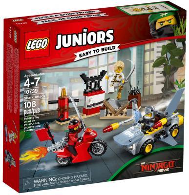 Конструктор LEGO Juniors - Ниндзяго: Нападение акулы 108 элементов 10739