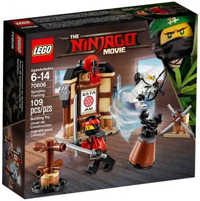 Конструктор LEGO Ninjago: Уроки Мастерства Кружитцу 109 элементов 70606