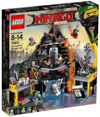 Конструктор LEGO Ninjago: Логово Гармадона в жерле вулкана 521 элемент 70631 конструктор lego elves 41178 логово дракона