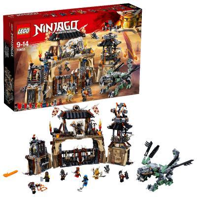 Конструктор LEGO Ninjago: Пещера драконов 1660 элементов 70655