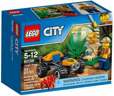 Конструктор LEGO City: Багги для поездок по джунглям 53 элемента 60156 lego lego city 60156 багги для поездок по джунглям