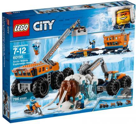 Конструктор LEGO City: Арктическая экспедиция - Передвижная арктическая база 786 элементов 60195 конструктор lego city арктическая экспедиция аэросани 50 элементов