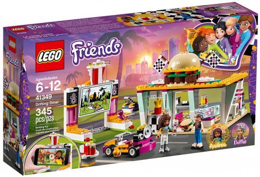 Конструктор LEGO Friends: Передвижной ресторан 345 элементов 41349 конструктор металлический грузовик и трактор 345 элементов