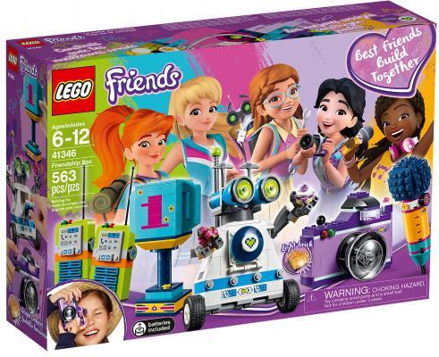 Конструктор LEGO Friends: Шкатулка дружбы 563 элемента 41346 цена