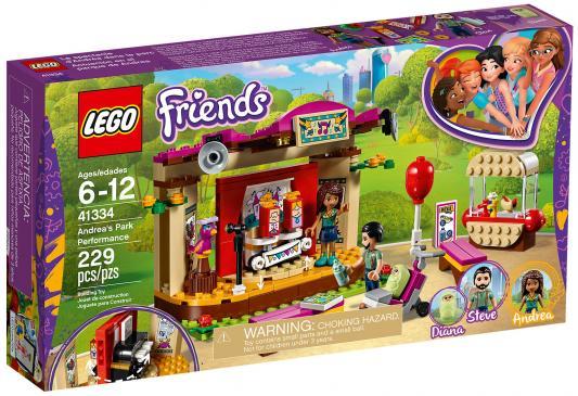 Конструктор LEGO Friends: Сцена Андреа в парке 229 элементов 41334