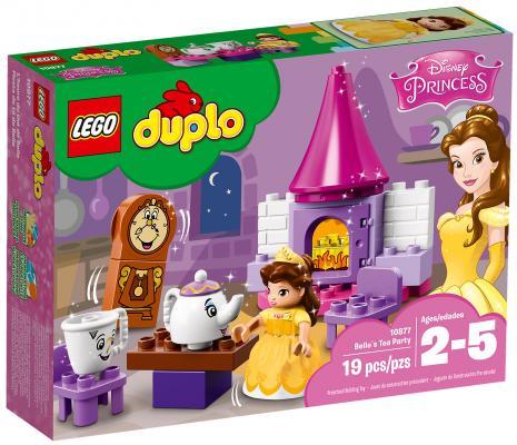 Конструктор LEGO Duplo: Чаепитие у Белль 19 элементов 10877
