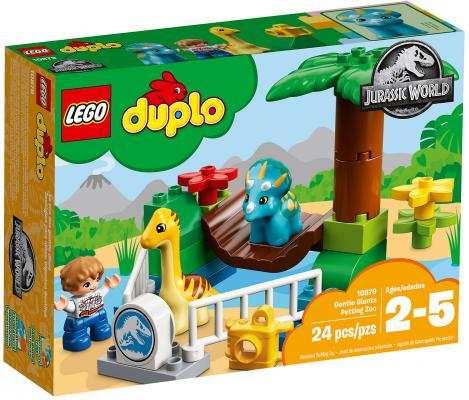Фото - Конструктор LEGO Duplo: Парк динозавров 24 элемента 10879 конструктор lego подружки выставка щенков скейт парк