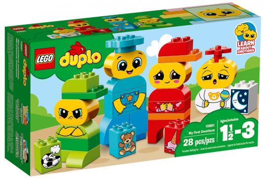 Конструктор LEGO Duplo: Мои первые эмоции 28 элементов 10861