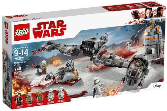 Конструктор LEGO Star Wars: Защита Крайта 746 элементов 75202