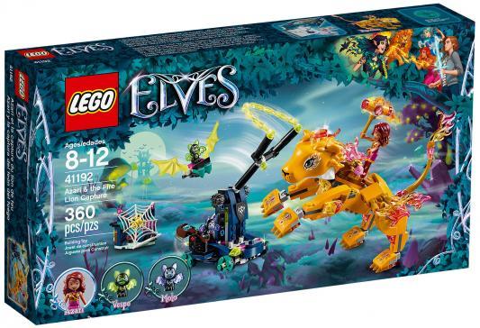 Конструктор LEGO Elves: Ловушка для Азари и огненного льва 360 элементов 41192