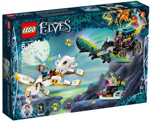 Конструктор LEGO Elves: Решающий бой между Эмили и Ноктурой 650 элементов 41195 конструктор lego elves 41178 логово дракона