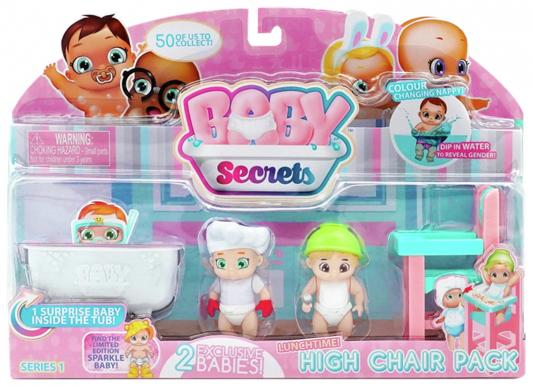 Игровой набор Zapf Creation BABY Secrets zapf creation игровой набор baby secrets с лошадкой качалкой