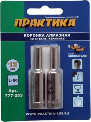 Коронка алм. ПРАКТИКА 777-253 12мм, 2шт., по стеклу и керамике