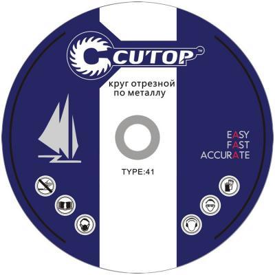Круг отрезной CUTOP 39994т профессиональный Т41-355х3.2х25.4мм по металлу цена 2017