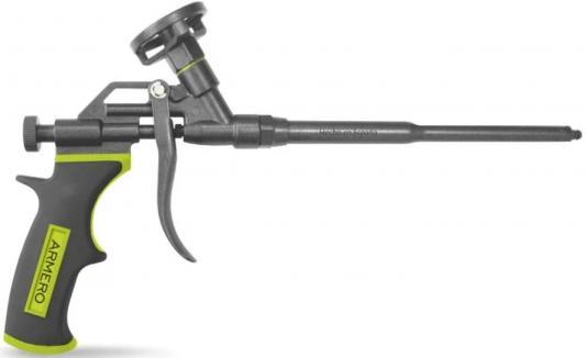 Пистолет для монтажной пены ARMERO AM50-002  A250/002