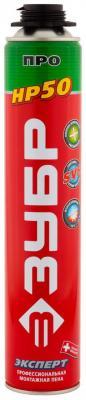 Пена монтажная ЗУБР ПРО HP50 0.8л эксперт полиуретановая всесезон. SVS SVS