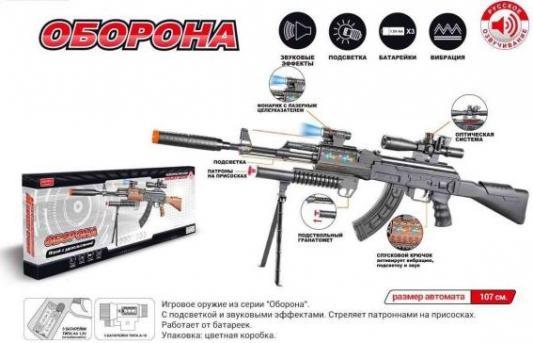 Автомат-трещетка Наша Игрушка Оборона серый ZYA-A2725-8 игрушка