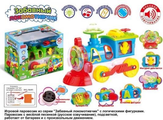 Развивающая игрушка Наша Игрушка Забавный локомотивчик игрушка
