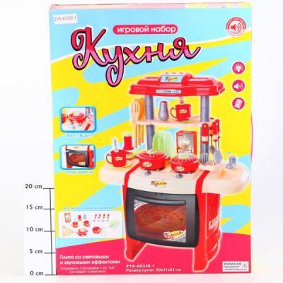 Кухня Наша Игрушка Кухня 25 предметов