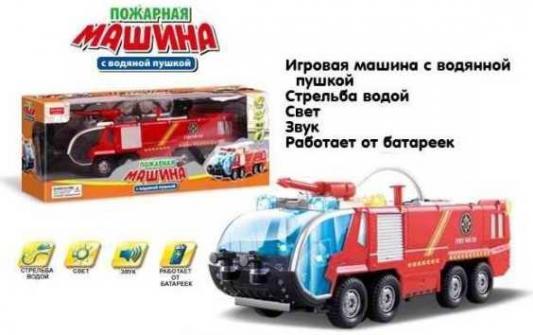 Пожарная машина Наша Игрушка Пожарная с водяной пушкой красный ZYB-B0725 пожарная станция наша игрушка пожарная станция с дорогой красный 2 шт 5599 26a