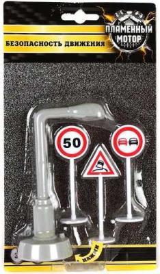 Набор Пламенный мотор Фонарный столб, знаки дорожного движения серый 87440