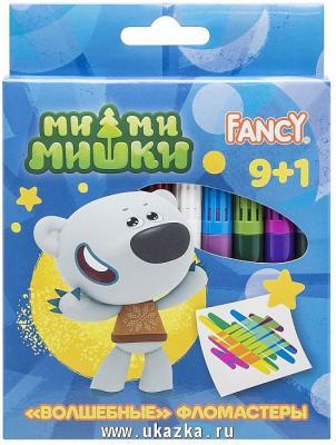 Набор фломастеров FANCY меняющих цвет, 9+1 шт., цветная коробка с е/п набор фломастеров action fancy 2в1 20 шт разноцветный