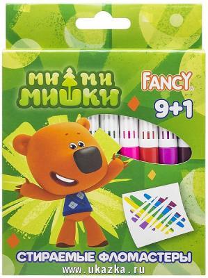 Набор фломастеров FANCY стираемых, 9+1 шт., цветная коробка с е/п цена