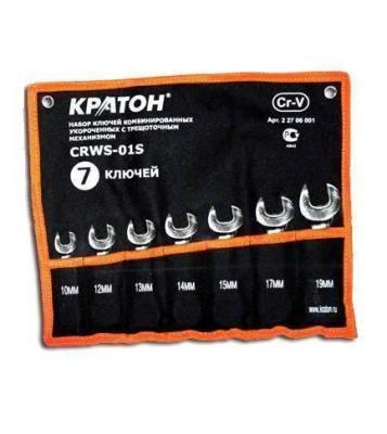 Набор ключей комбинированных КРАТОН CRWS-02 с трещоточным механизмом 7 пр. ключ комбинированный кратон 2 26 04 003 с трещоточным механизмом 12 мм