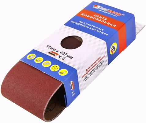 Набор шлифовальных лент Луга №25 Р-60 набор шлифовальных лент bosch 2608606080