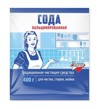 Сода кальцинированная ЗОЛУШКА, 400 г золушка 2018 10 14t16 00