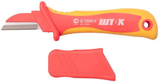 Нож SHTOK. 14001 для снятия изоляции 1000В диэлектрические пассатижи shtok 1000в 215 мм 08305