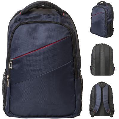 Городской рюкзак ручка для переноски Action! городской 17 л темно-синий AB11144