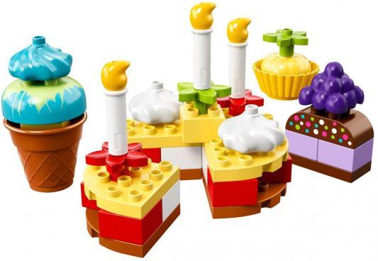 Конструктор LEGO My First Мой первый праздник