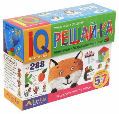 Обучающий набор АЙРИС-пресс IQ игры 62816 айрис пресс игры и задания игры с картинками для малышей весёлое лето 3 5 лет