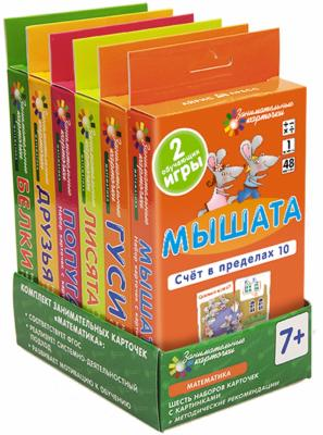 Купить Обучающий набор АЙРИС-пресс Математика с пелёнок 47974, Обучающие материалы для детей