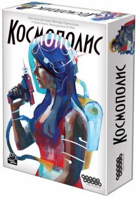 Настольная игра HOBBY WORLD 1782 Космополис. настольная игра метро 2033 hobby world