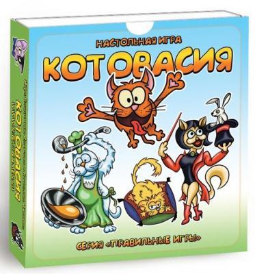 Настольная игра Правильные игры карточная Котовасия
