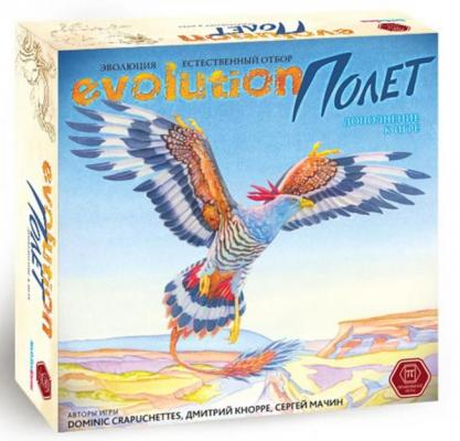 Настольная игра Правильные игры карточная Эволюция. Полет игра карточная правильные игры загадка леонардо 62329