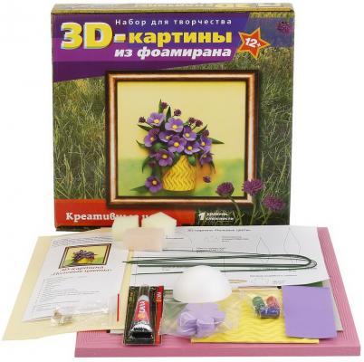 Купить Набор ВОЛШЕБНАЯ МАСТЕРСКАЯ FM-03 3D Картина Полевые цветы, Волшебная мастерская, Ассорти наборов для творчества
