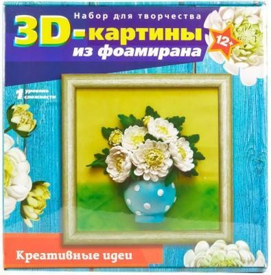 Купить Набор ВОЛШЕБНАЯ МАСТЕРСКАЯ FM-02 3D Картина Хризантемы, Волшебная мастерская, Ассорти наборов для творчества
