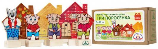 Игровой набор КРАСНОКАМСКАЯ ИГРУШКА Три поросенка краснокамская игрушка деревянная пирамидка краснокамская игрушка семицветик
