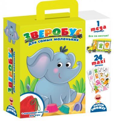 Купить Развивающая игра Vladi Toys Игра для самых маленьких, Учимся читать, писать, считать
