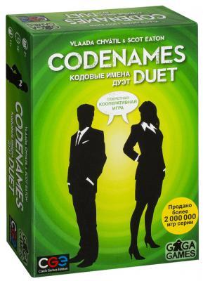 Настольная игра GAGA GAMES для вечеринки Кодовые имена. Дуэт настольная игра gaga games для вечеринки мафия большой город gg035