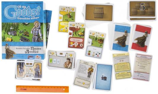 Настольная игра GAGA GAMES для вечеринки Королевские товары настольная игра gaga games логическая миры ктулху gg050