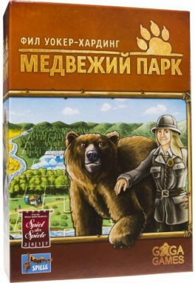 Настольная игра GAGA GAMES для вечеринки Медвежий парк настольная игра gaga games логическая миры ктулху gg050