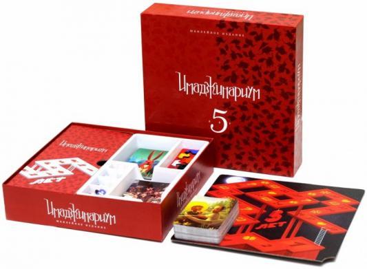 Настольная игра COSMODROME GAMES 52013 Имаджинариум 5 лет цена