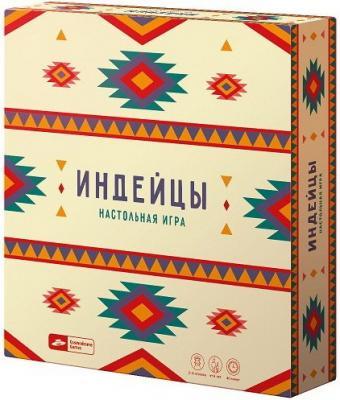 Настольная игра COSMODROME GAMES 52022 Индейцы индейцы и ковбои