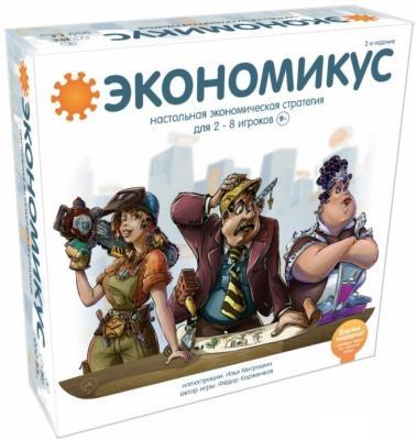 Настольная игра Экономикус логическая Экономикус настольная игра экономикус карточная оркономика э005