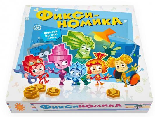 Настольная игра Экономикус карточная Фиксиномика настольная игра экономикус карточная оркономика э005